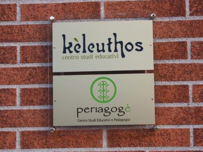 Sede Kèleuthos e Periagogè a Verona