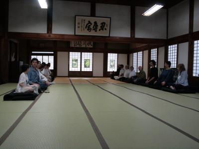 Kofu - Tempio  zen rinzai