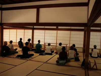Kyoto- tempiol zen