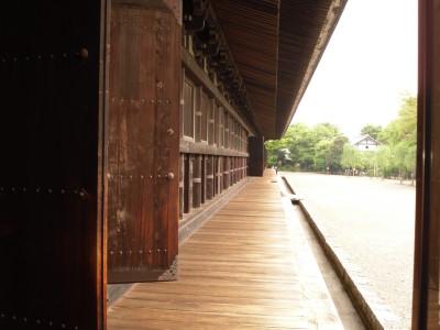 Kyoto - Sanjùsangen-dò