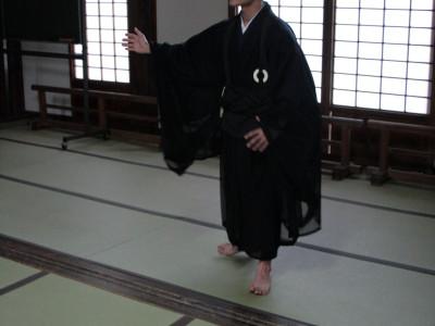 Kufo -  Tempio zen Rinzai