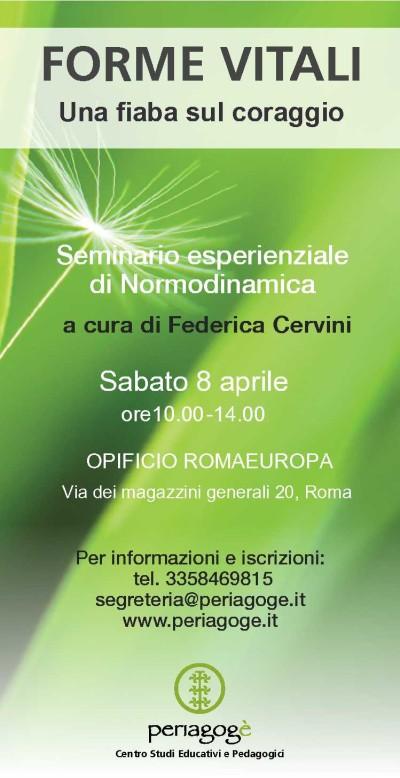CERVINI 2017 roma_1
